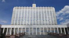 Правительство РФ одобрило запрет унитарных предприятий