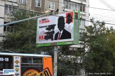 В Екатеринбурге начались «мелкие предвыборные гадости»