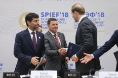 Свердловская область улучшила свои позиции в Национальном рейтинге инвестиционного климата