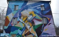 Фестиваль «Стенограффия» стартует в Екатеринбурге 17 августа