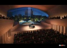 Бюро Zaha Hadid Architects презентовало финальную концепцию нового зала филармонии