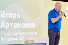 Игорь Артамонов пообещал увеличить поддержку молодых ученых