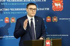 В Челябинской области введен режим обязательной самоизоляции
