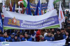 Общественная палата договорилась участвовать в выборах