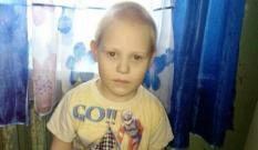 На Урале найден 4-летний мальчик, пропавший 4 дня назад