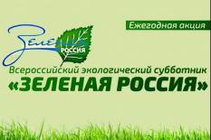 Свердловскую область наградили за субботники