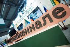 В Екатеринбурге откроется IV Уральская индустриальная биеннале