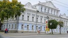 Свердловскому краеведческому музею присвоили имя уральского ученого швейцарского происхождения