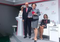 Югорский сертификат дополнительного образования был признан лучшим в стране