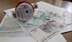 Управляющие компании исключат из цепочки коммунальных платежей с февраля