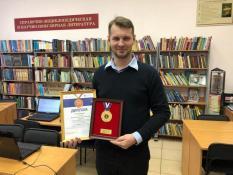 Учитель из Екатеринбурга стал призером международной олимпиады педагогов