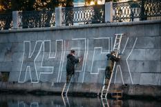 В Екатеринбурге, в годовщину крушения «Курска», обновили памятный арт-объект о подлодке