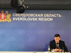 85-летие Свердловской области отпразднуют позже официальной даты основания