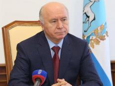 Путин уволил губернатора Самарской области Меркушина