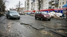 На ремонт дорог в городах Свердловской области выделено 500 млн рублей
