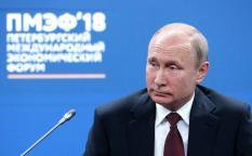 Путин объявил о проведении в Екатеринбурге глобального промышленного саммита