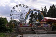 Директор первоуральского парка культуры и отдыха получила 2,5 лет тюрьмы