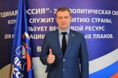 Определился первый участник праймериз «Единой России» на довыборы в Заксобрание Свердловской области
