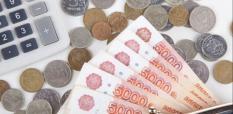 Аналитики назвали уровень дохода для причисления к среднему классу в России