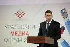 Уральских журналистов призвали сделать ЭКСПО-2025 главной темой