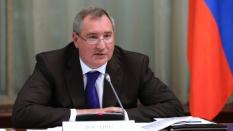 Вице-премьер Дмитрий Рогозин прибыл с визитом в Нижний Тагил