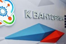 Свердловская область получит 56 млн. на создание сети детских технопарков