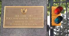 США, Канада и 14 европейских стран высылают российских дипломатов