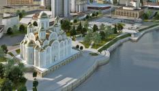 Архитекторы создали три варианта будущего Храма святой Екатерины