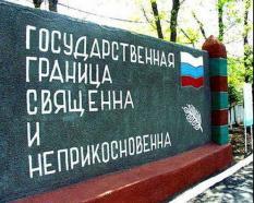 В ФСБ назвали главные угрозы нацбезопасности России