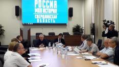 Эксперты: Екатеринбургу необходима стратегия брендирования