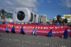 В Екатеринбурге День города отпраздновали свыше миллиона человек