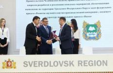 «Росатом» и «Алмаз-Антей» поддержат создание уральского научно-образовательного центра
