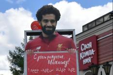 Звезда мирового футбола Салах празднует день рождения в Екатеринбурге