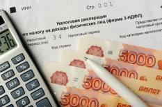 В России могут поднять подоходный налог