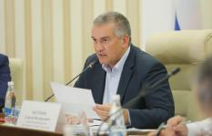 Глава Крыма анонсировал отставку трех министров республики