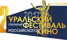 На уральский кинофестиваль приедут Сокуров, Соловьев и Сурикова