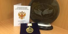 Водителя спасшего уральских школьников посмертно наградят