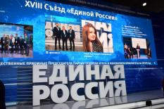 """""""Единая Россия"""": сделать партию власти ближе к людям"""