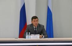 Куйвашев: на реализацию региональных компонентов нацпроектов в 2019 году предусмотрено 12,5 млрд. рублей