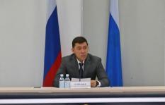 Назначен глава департамента противодействия коррупции и контроля Свердловской области