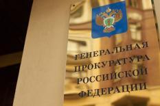 Курганская и Свердловская области - среди лидеров по количеству экстремистских преступлений
