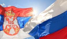 В столице Сербии открылась русская международная школа