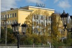 Уральские ученые договорились о сотрудничестве с Киргизией