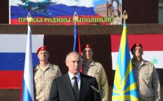 Путин заявил о выводе российских войск из Сирии