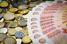 Бюджет Свердловской области увеличили на 4,5 млрд. рублей