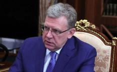 Кудрин предложил «связать» Екатеринбург, Тюмень и Челябинск