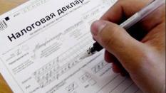 Большая часть россиян выступила за повышение НДФЛ