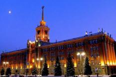 Гордума Екатеринбурга приняла бюджет на будущий год