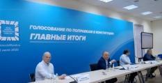 Круглый стол ФоРГО: Эксперты о смыслах и итогах голосования