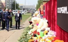 Олег Долгицкий: Чтобы таких трагедий, как в Казани, не повторялось, нам нужна государственная идеология